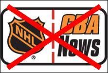Annullata la stagione NHL!